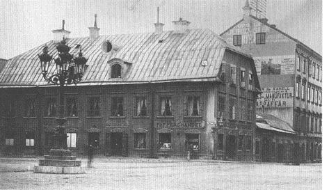 Näktergalen, - die Nachtigall – 2. Wohnhaus der Familie Swedberg